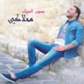 Free Download Hussein El Deik Mahlaki Mp3