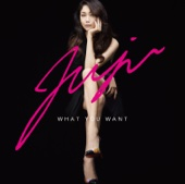 JUJU - WHAT YOU WANT アートワーク
