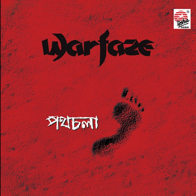 Bose Aachhi (Bose Aachhi Eka) - Warfaze