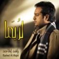 Free Download Rashed Al Majid La Robama Mp3