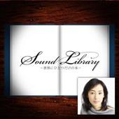 JAPAN FM NETWORK - Sound Library~世界にひとつだけの本~ アートワーク