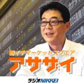 ラジオNIKKEI - 朝イチマーケットスクエア 「アサザイ」 アートワーク