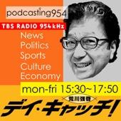 TBS RADIO 954kHz - 荒川強啓 デイ・キャッチ! アートワーク