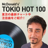 J-WAVE - TOKIO HOT 100 アートワーク