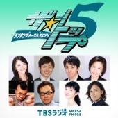TBS RADIO AM954 + FM90.5 - ザ・トップ5 アートワーク