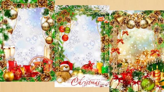 Amazing Christmas Frame - FREE - AppAddict