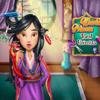 juan liu - 花木兰的发型秀 - 好玩的游戏 アートワーク