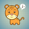 Huy Nguyen - Sticker Me Lovely Leopard アートワーク