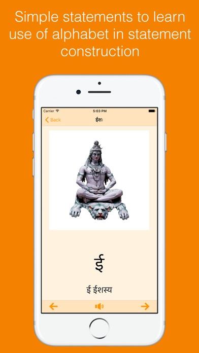 Sanskrit Alphabet Chart Pronounce Identify App Download Apps - sanskrit alphabet chart