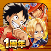 BANDAI NAMCO Entertainment Inc. - ONE PIECE サウザンドストーム アートワーク