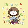 yifan cui - 儿童英语早教口语-不背单词基础启蒙教育 アートワーク