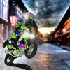 Carolina Vergara - A Big Motorcycle Race : Two Arms アートワーク
