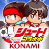 KONAMI - 実況パワフルサッカー 【選手育成サッカーゲーム】 アートワーク