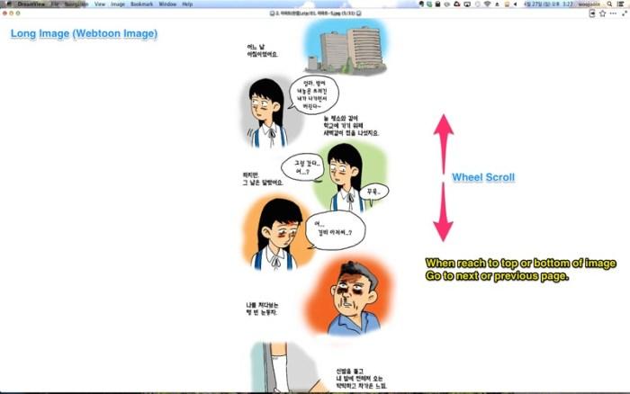 4_DreamView_Comic_Viewer.jpg