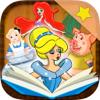 Classic fairy tales Interactive book for kids - 古典的なおとぎ話子供のためのインタラクティブブック - プレミアム アートワーク