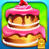 ICAW Games - Cake Maker - Cooking Fun Games アートワーク