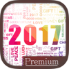 Valenapps - Happy New Year Greeting Cards 2017 - Pro アートワーク