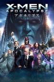 Bryan Singer - X-MEN:アポカリプス (字幕版) アートワーク