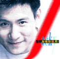 Free Download Jacky Cheung 李香蘭 Mp3