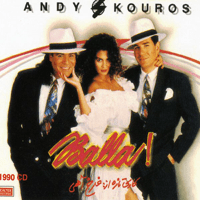 Niloufar Andy & Kouros MP3