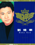 Free Download Andy Lau 謝謝你的愛(國)  Mp3