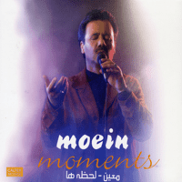 Moments (Lahzeha) Moein song
