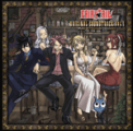 Free Download Yasuharu Takanashi FAIRY TAIL Main Theme Mp3