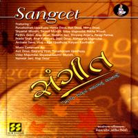 Pankharu Ma Saumil Munshi & Shyamal Munshi MP3