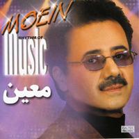 Zendegi Baa Tou Moein MP3