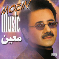 Taje Sar Moein MP3