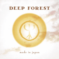 Sweet Lullaby Deep Forest