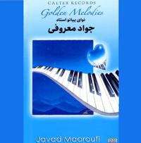 Jilla Javad Maroufi