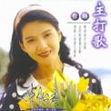 Free Download Star 海海人生 (Life) Mp3