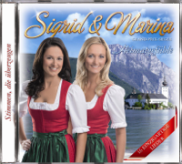 Edelweiß (The Sound of Music) Sigrid & Marina