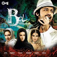 Hona Tha Pyar Atif Aslam & Hadiqa Kiani MP3