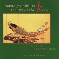 Haru No Umi: Kifu Mitsuhashi, Nanae Yoshimura & Satomi Fukami
