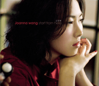 Lost In Paradise Joanna Wang MP3