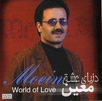 Roya Moein MP3