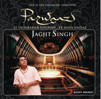 Kiska Chehra (Live) Jagjit Singh MP3