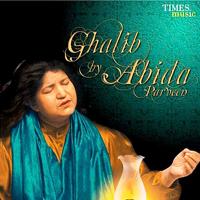 Bekhudi Besabab Abida Parveen song