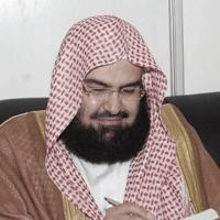 Al Adhane / Al Azan (Appel à la prière) Abdelrrahman Al Soudaissi