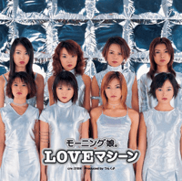 Love Machine morning musume MP3