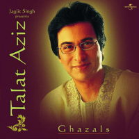 Chahenge Tujhe Par Kabhi Talat Aziz MP3