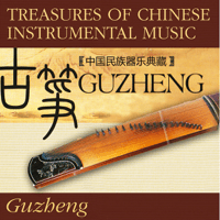 A Tune of Qin Mulberry Zhou Yanjia