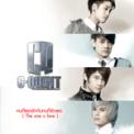 Free Download C-Quint คนที่เธอรักกับคนที่รักเธอ (The One U Love) Mp3