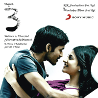 Why This Kolaveri Di ? (The Soup of Love) Anirudh Ravichander & Dhanush