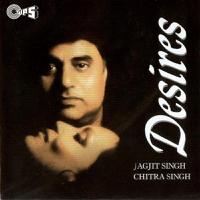Gulshan Ki Faqat Jagjit Singh MP3
