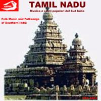 Wedding Music (Musica matrimoniale - Recorded in Mamallapuram) Mamallapuram' s Band