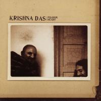 Govinda Hare Krishna Das