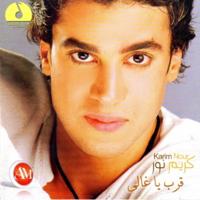 Had Kalemo Da Karim Nour MP3